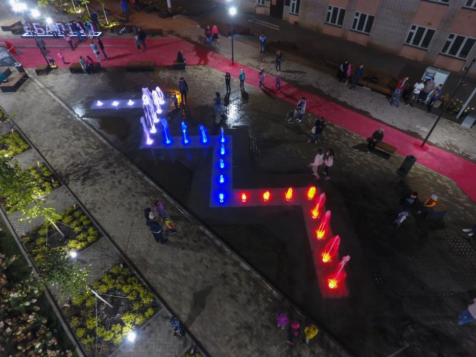 Пешеходный фонтан Водолей