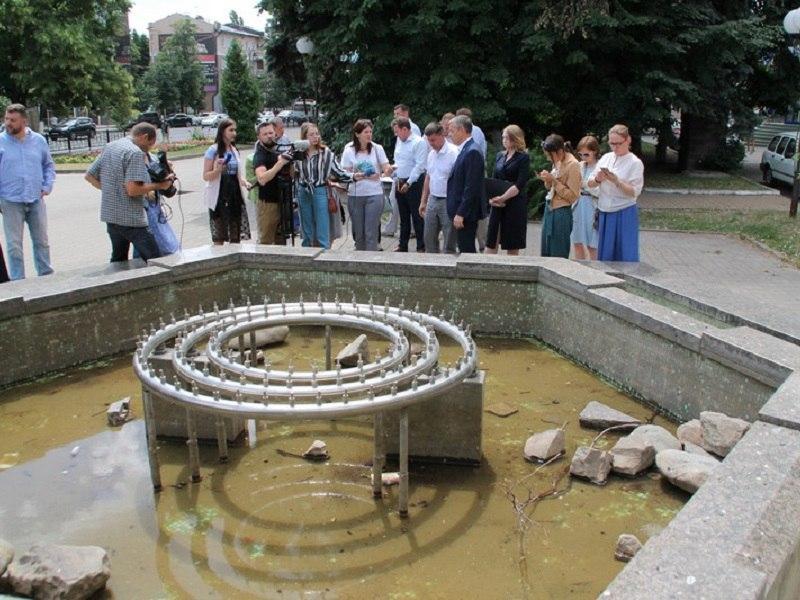 Сломанный фонтан